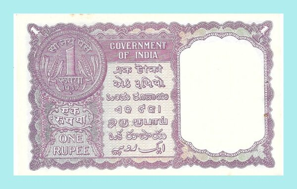 1957 1 Rupee UNC Note B Inset Sign By A K Roy - Best Buy