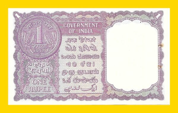 1957 1 Rupee Note B Inset Sign By A K Roy