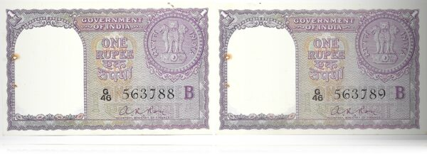 1957 A K ROY SERIES UNC NOTES COLLECTION