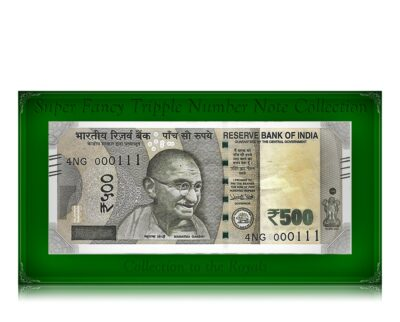 500 Rupee UNC Note Sign by Urjit Patel with Semi Fancy Number - RARE