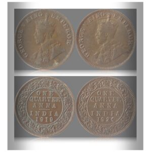 1919 1920  1/4  Quarter Anna British India  King