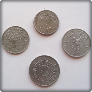 4 Arab International Coins - Worth