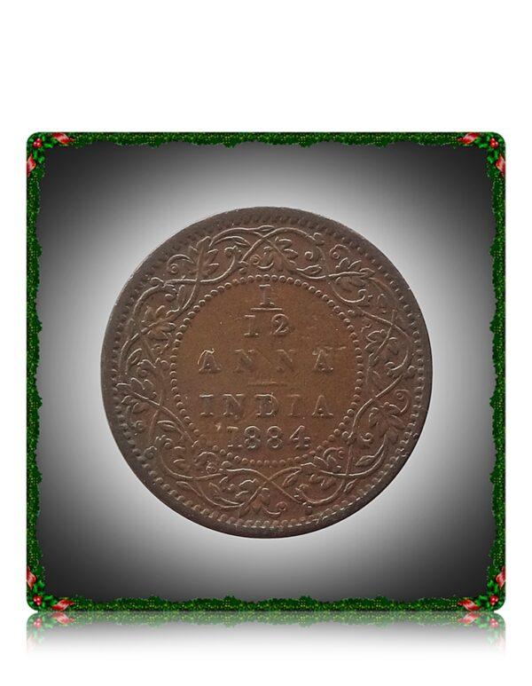 1884 1/12 Twelve Anna Queen Victoria Empress - Bombay Mint