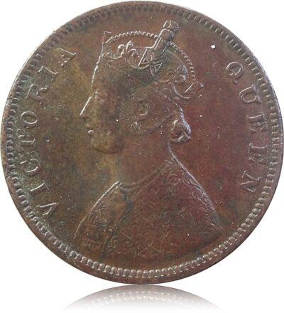 1862 1/2 Half Anna British India Queen Victoria