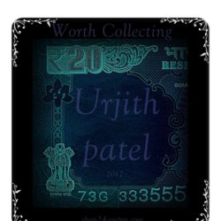 2017 Telescopic Fancy 20 Rupee UNC Note Sign by Urjith Patel