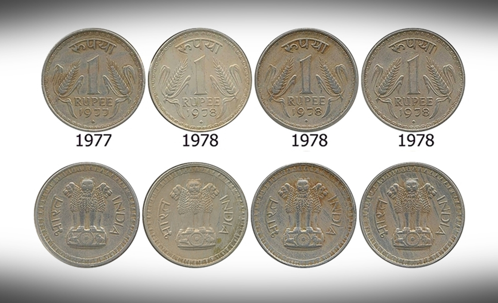 Old Big Dabu 1 Rupee Republic India Coins – set of 4 Coins – Worth Buy