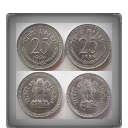1984 1985 25 Paise AUNC Republic India Coins