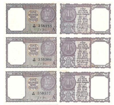 1963 1 Rupee Note Sign by L.K.JHA semi fancy number with double digit ending
