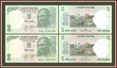 5 Rupee Tractor Note - Best Price - Best Buy - Worth Collecting