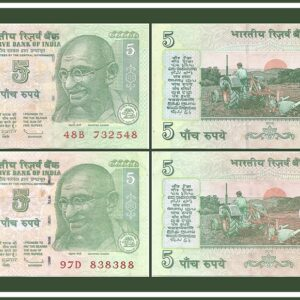 5 Rupee Tractor Note - Best Price - Best Buy