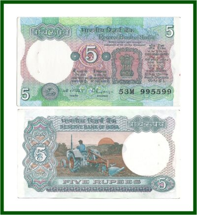 5 Rupee Old Tractor Note Semi Fancy Number Double Digit Collection B Inset Dr.C.Rangarajan