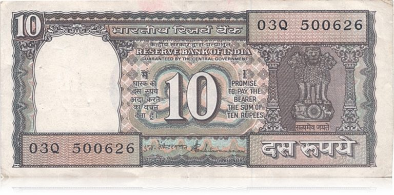 D-30 10 Rupee Note Sign by S Venkitaramanan