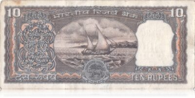 D-27 10 Rupee Note Sign by R N Malhotra