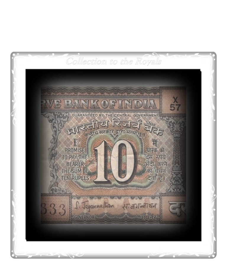 D-16 10 Rupee Note A Inset Sign by S Jagannathan