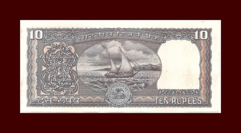 D-27 10 Rupee Note R N Malhotra in series with G inset