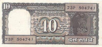 D-30 10 Rupee Note Sign by S Venkitaramanan