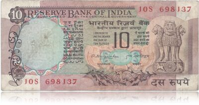 D-33 10 Rupees Note Sign by M.Narasimham