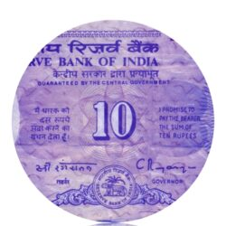 1992-97 D-42 10 Rupee Note B inset Sign by C Rangarajan