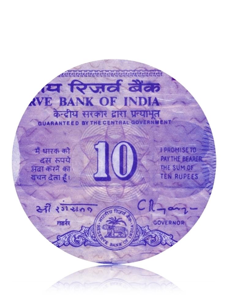 1992-97 D-42 10 Rupee Note B inset Sign by C Rangarajan