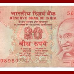 2011 20 Rupee Note Sign by D Subbarao Mirror Note