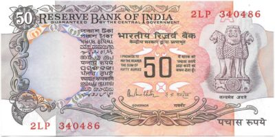 F8 – 50 Rupee UNC Note 'A' Inset Sign R.N.Malhotra