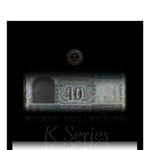 "D-29 1990-92 ""K Series""10 Rupee Note Sign by S. Venkitaramanan"