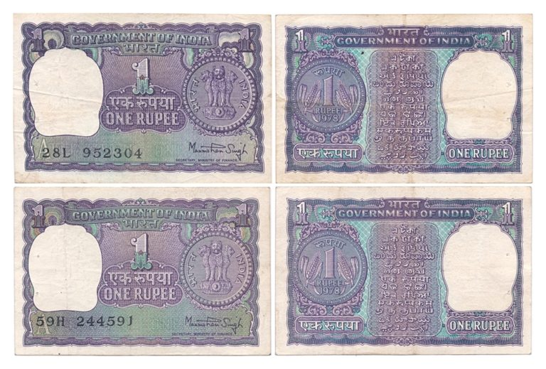 A-38 1978 1 One Rupee Note By Dr.Manmohan Singh
