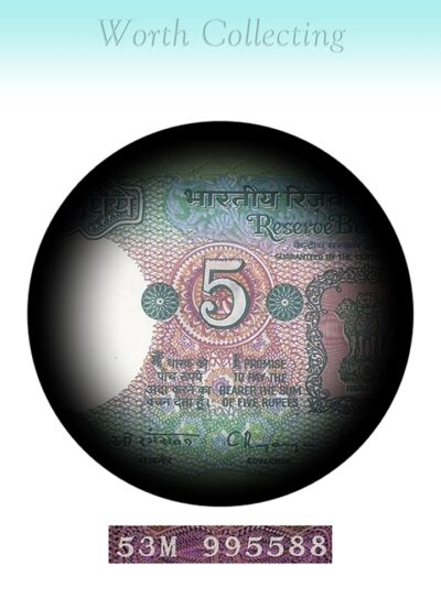 Old 5 Rupee Note Tractor Price Worth Buy