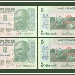 C-42 2010 5 Rupee Note Sign by D Subbarao Best Price Value