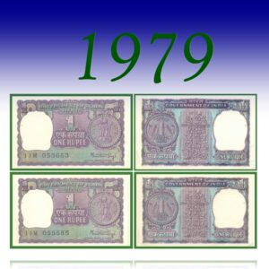1979 1 Rupee Note A Inset Sign by Manmohan Singh