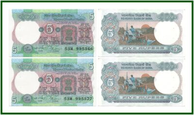 5 Rupee Old Tractor Note Semi Fancy Number Double Digit Collection B Inset