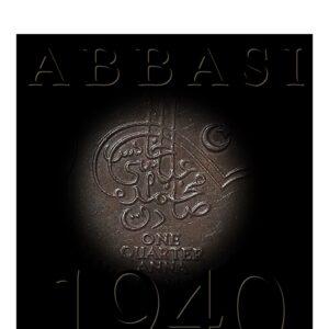 1940 1/4 Quarter Anna Bahawalpur Princely States Sir Sadiq Khan V Coin