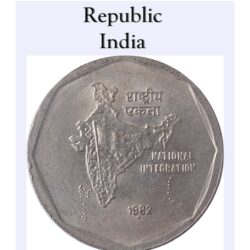 1982 2 Rupee National Integration Coin