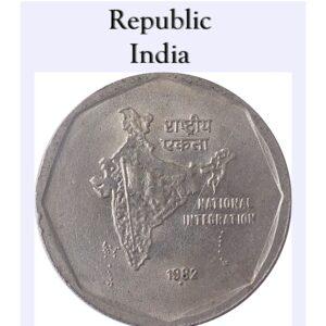 1982 2 Rupee National Integration Coin