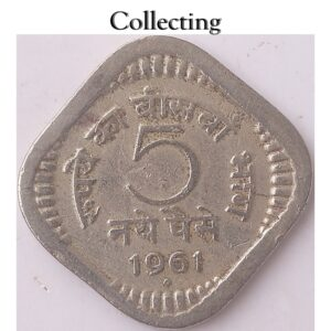 1961 5 Naye Paise Republic India Bombay Mint