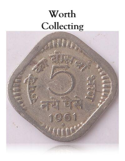 1961 5 Naye Paise Republic India Bombay Mint