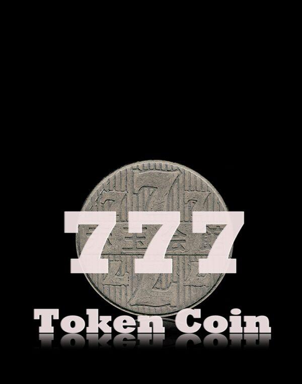 777 Old VintageTripple Seven Token Coin