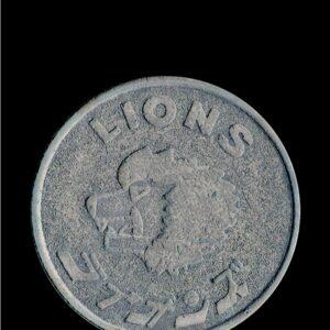 Lions - Token Coin - Akuna Matata