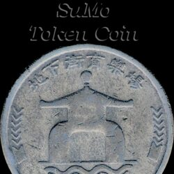 Old Vintage R Sumo Sports Token Coin