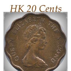 1979 20 Cents Hong Kong Coin Queen Elizabeth II