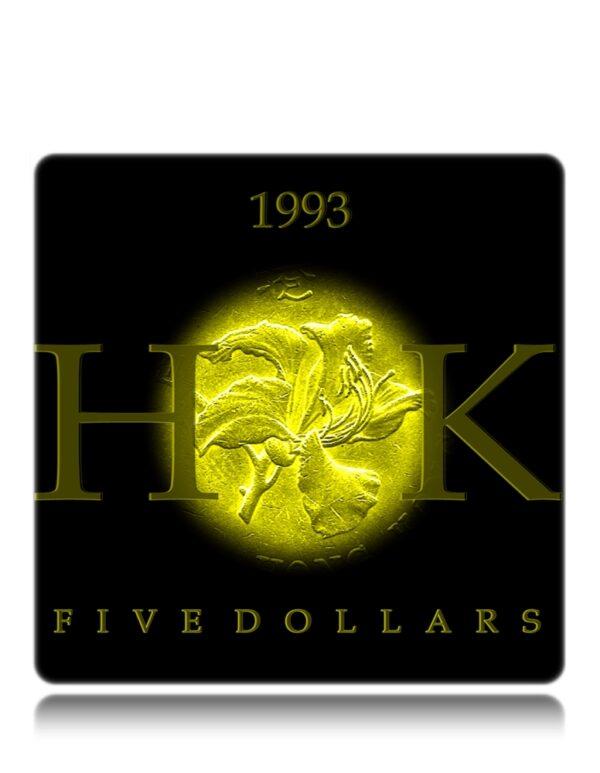 1993 5 Five Dollars - Hong Kong Coin