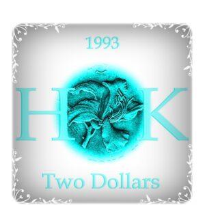 1993 2 Dollars - Hong Kong Coin