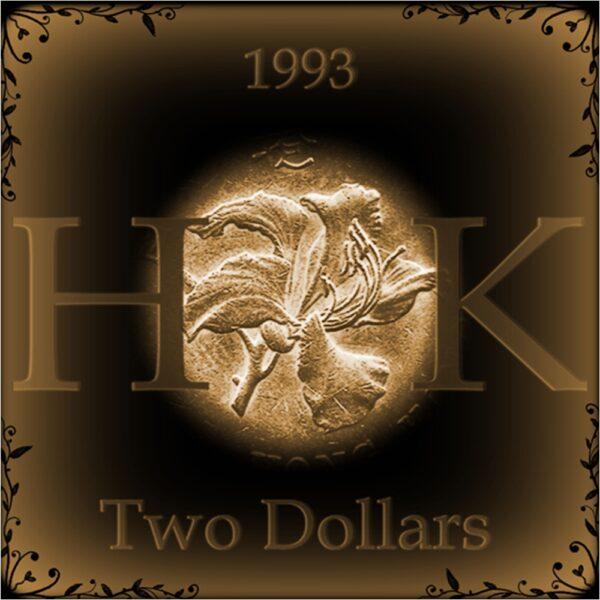1993 2 Dollars Hong Kong Coin
