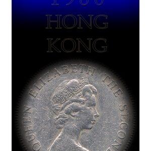 1980 1 One Dollar - Hong Kong Coin