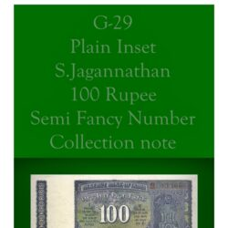 "G-29 100 Rupee Note Plain Inset Sign by S Jagannathan Semi Fancy Number ""666"""