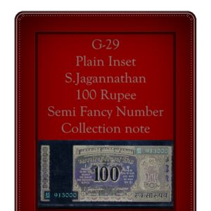 """G-29 100 Rupee Note Plain Inset Sign by S Jagannathan Semi Fancy Number """"000"""""""