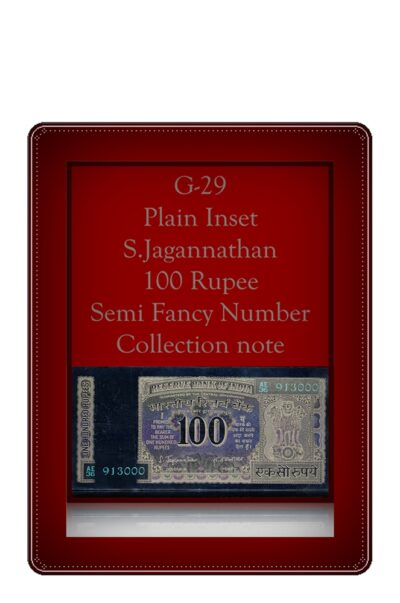 "G-29 100 Rupee Note Plain Inset Sign by S Jagannathan Semi Fancy Number ""000"""