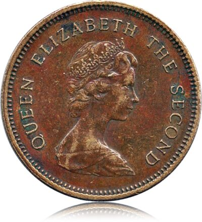 1979 50 Cents Queen Elizabeth The Second Hong-Kong