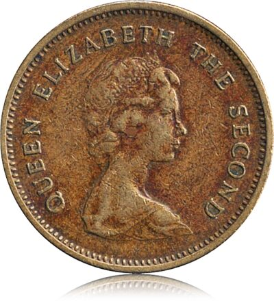 1979 50 Cents Queen Elizabeth The Second Hong - Kong
