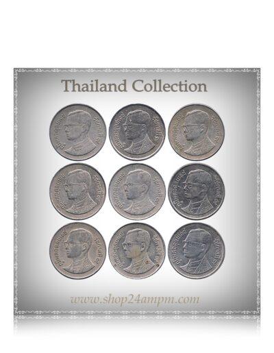 1 Baht Thai coins 9 COINS Bangkok temple Coin